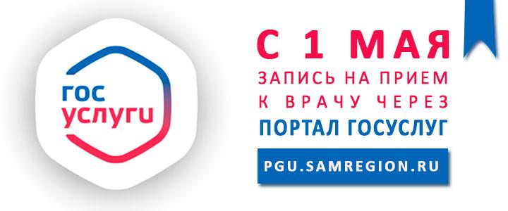 Поликлиника при 1-й городской больнице москва